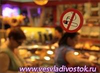 Запрет курения в общественных местах в Болгарии