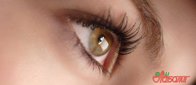 Как следить за своими глазами