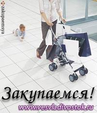ЗАПРОС РЕКОМЕНДАЦИЙ