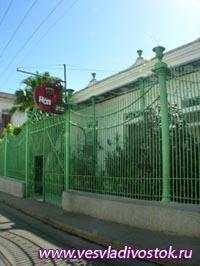 Музей Рома открылся на острове Свободы