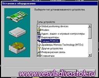 Дебош в Сети - Взломан Web-сервер ЦРУ