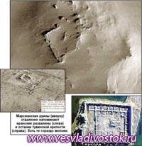 На Марсе обнаружены древние руины
