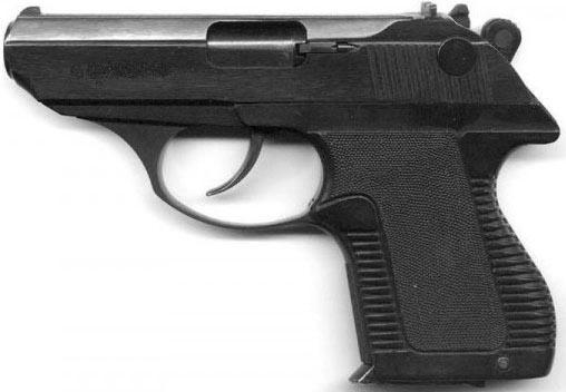 5,45-мм патрон ПСМ