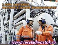5 сентября в Кстове пройдет большой праздник, посвященный Дню города и Дню работников нефтяной и газовой промышленности!