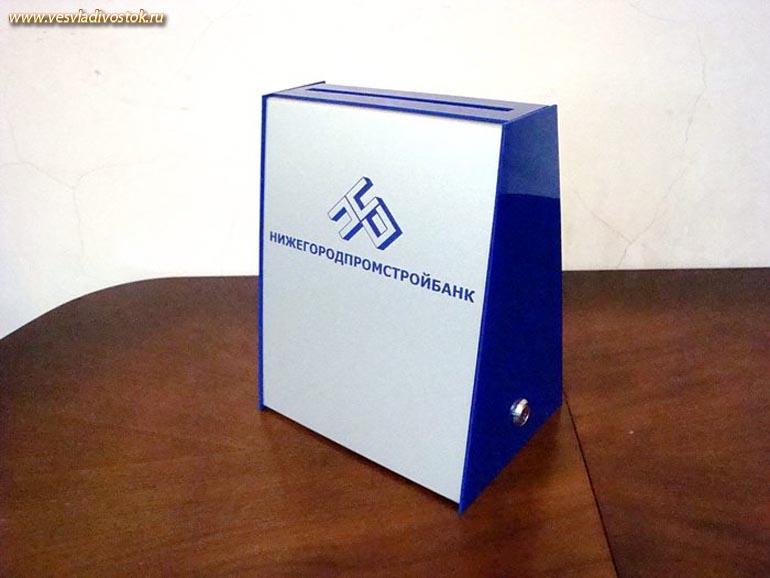 Кстовские предприятия могут принять участие в конкурсе на лучшее оформление к новогоднему празднику.