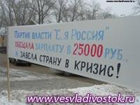 Предприниматели Кстова могут заявить о себе на всю Россию!