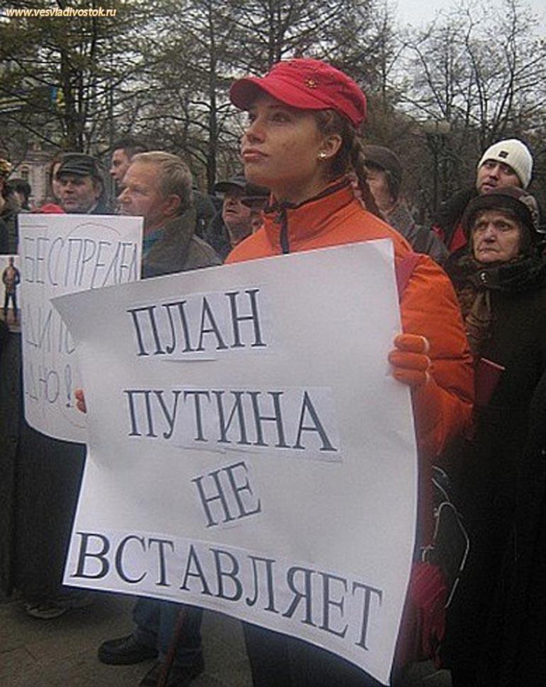 Большинство населения востока Украины хочет быть частью единой страны, - Пайетт - Цензор.НЕТ 6470