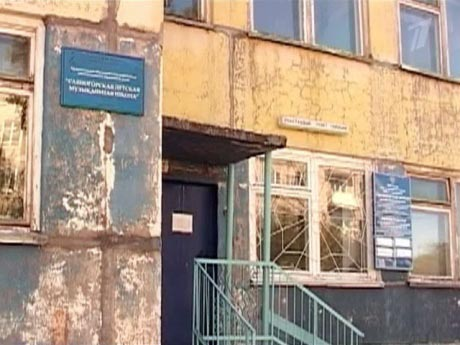 Против директора музыкальной школы в Хакасии, где изнасиловали ребенка, возбуждено дело