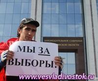 Именитые журналисты пикетируют Следственный комитет