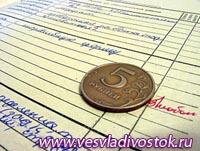 С 1 сентября учителям Хакасии повысят зарплату