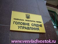 Администрация Кстовского района решила выселить общественную организацию Союз офицеров – ветеранов Вооруженных Сил из...