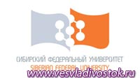 Хакасский университет получил 1,7 тыс бюджетных мест на 2012 г