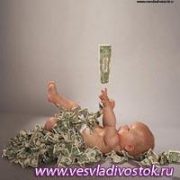 Успейте получить единовременную выплату из средств материнского капитала