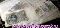 Шулерская монета