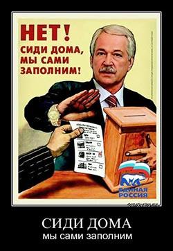 ДК «Газ Украины» поручила отключить от газоснабжения предприятия ТКЭ-должников в Донецкой и Харьковской областях