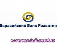 ЕАБР дает кредит на строительство нового блока Абаканской ТЭЦ