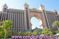 Курорт Atlantis открывается в Дубаи