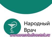 Жители Хакасии выберут самого профессионального врача